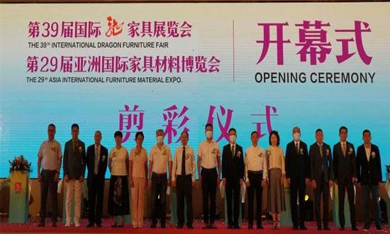 第39届国际龙家具展览会在顺德龙江完美收官!