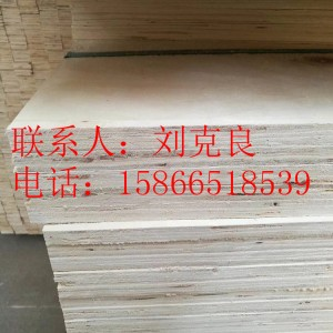 包装用胶合板 不贴面的包装板 漂白杨木贴面胶合板