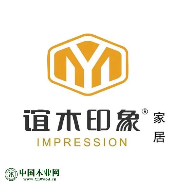 【品牌推荐】2020中木榜·中国家居十大品牌