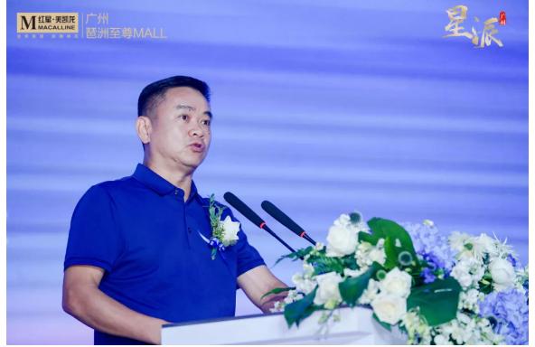 颠覆传统家居消费体验 红星美凯龙进军广州琵洲将建超14万平米家居MALL及琵洲新地标