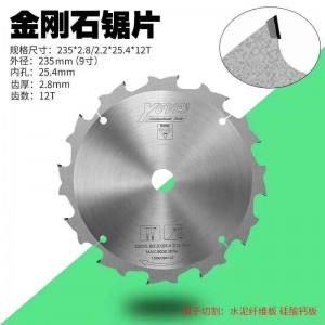 上海供应硅酸钙板锯切专用金刚石锯片