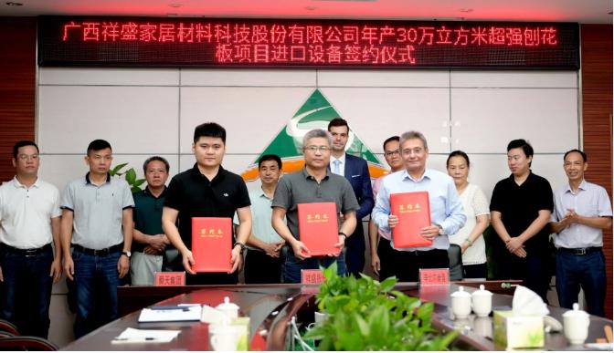 广西祥盛股份年产30万m³超强刨花板生产线项目即将开工