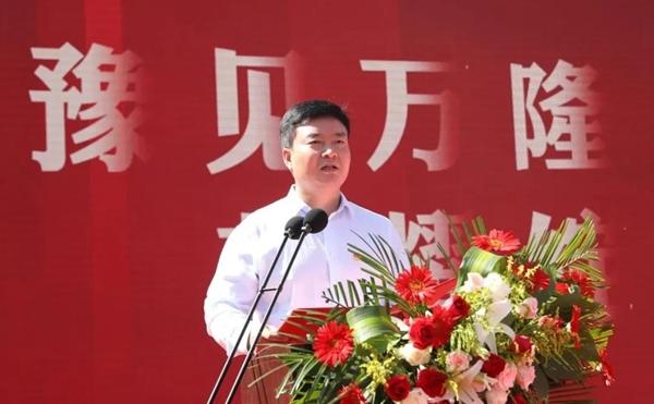 清丰县万隆家具材料城举行招商启动仪式