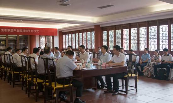 皇朝家居集团将在江苏邳州建设建筑面积30万平米的家居产业园!