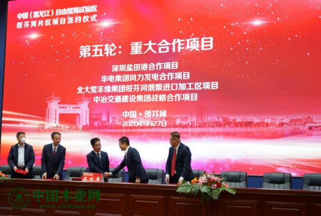 绥芬河市木材加工等29个项目签约投资额58亿元