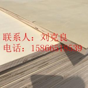 托盘用异形尺寸的胶合板 异形胶合板
