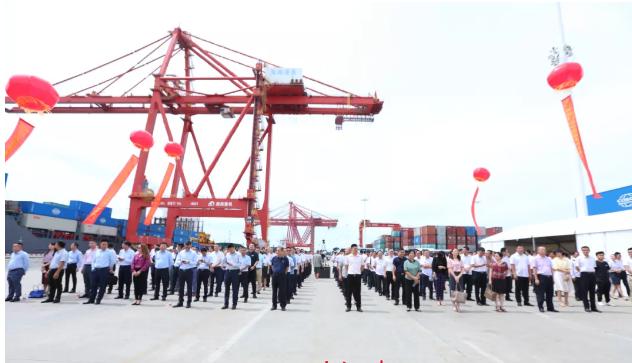 海南自贸港首条洲际集装箱航线启航