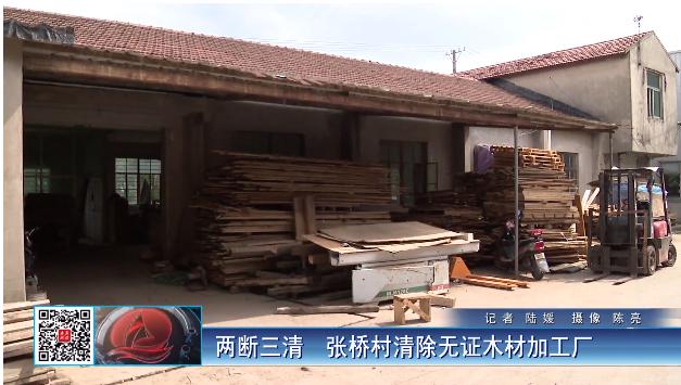 存在安全隐患,无证木材厂拒不整改,执法人员依法强制断电!
