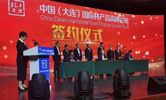 圣象集团与中国林产工业协会等签署战略合作协议!