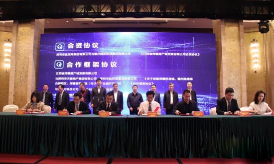 深赣港产城特别合作区投资合作推介会在江西南康举行