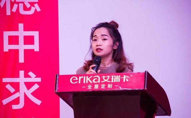 艾瑞卡家居品牌后台升级项目誓师大会隆重举行