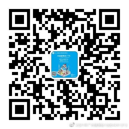中国对外贸易广州展览总公司