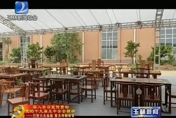 首届广西家具家居博览会筹备工作有序推进