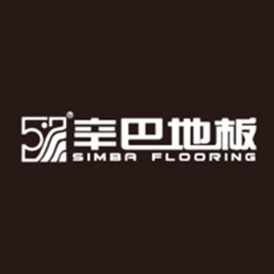 辛巴地板SIMBA品牌招商