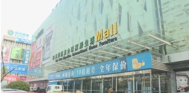 株洲红星美凯龙:商家承诺的广东柜体株洲造?消费者维权半月无果