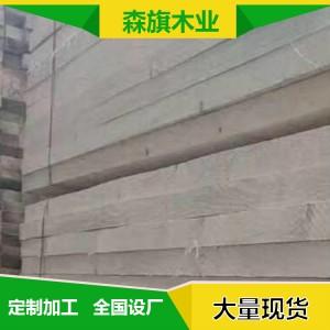 太仓木业 工地用料建筑木材加工白松spf