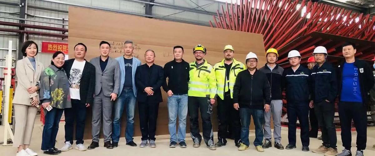 辛北尔康普中密度纤维板生产线广西平南丽森木业搬迁项目首板顺利下线