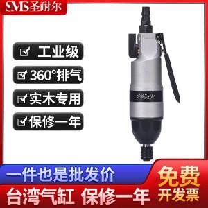 台湾圣耐尔风批气动螺丝刀木工气动工具 S-6108