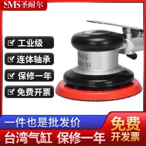 圣耐尔气动打磨机5寸气磨高速干磨打蜡抛光砂纸机S-6303A