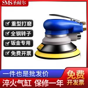 圣耐尔气动打磨机工业级气磨高速干磨抛光砂纸机S-6305B