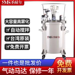 台湾高压喷漆罐自动搅拌气动压力桶不锈钢油漆喷涂S-20L