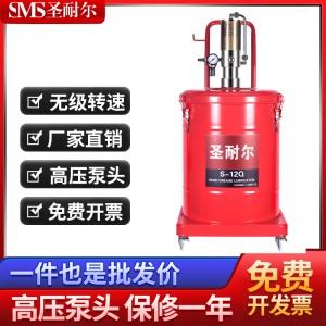 台湾圣耐尔气动黄油机高压注油器打黄油机油枪全自动抽油机黄油泵