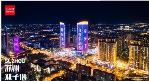 顾家家居首次跻身中国上市公司市值500强