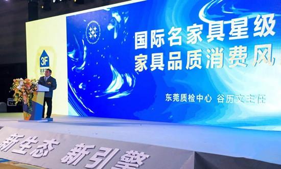 """第45届名家具展给行业带来的""""新意""""——新生态&新引擎"""