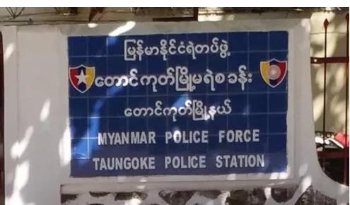 缅甸一名做木材生意的商人,半夜遭人绑走