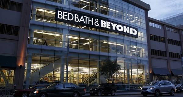 美国3B家居计划未来3年内投资2.5亿美元改造店面