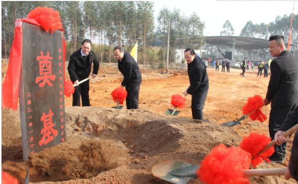 """恒行2登录测速地址总投资近74亿!广西兴宾区""""开门红""""集中开工22个项目"""