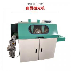 木制品机械专用抛光机-板材抛光设备-全自动抛光打磨机