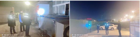 恒行2登录测速地址绷紧环保弦,邳州夜查辖区工业企业重污染天气落实情况