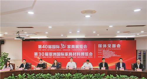 第40届国际龙家具展览会、第30届亚洲国际家具材料博览会下周二开幕
