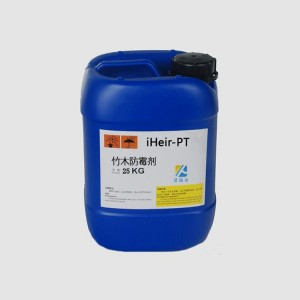 艾浩尔厂家直供iHeir-PT喷涂型木材防霉剂