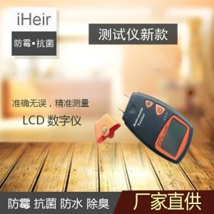 艾浩尔厂家直供iHeir-6即时霉菌测试仪