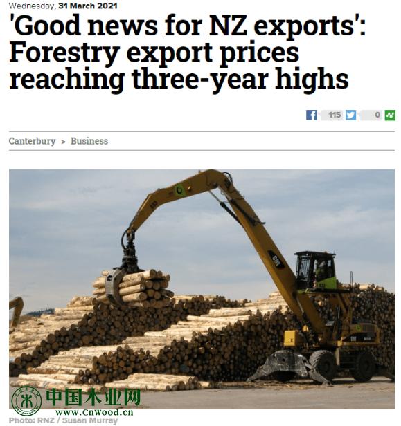 中国需求大量木材,新西兰出口商的钱包鼓起来了!
