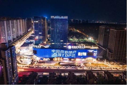 红星美凯龙回应200亿出售红星地产股权:实际仅10.3亿