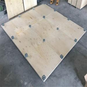 汽车展台搭建用打孔车展地台板