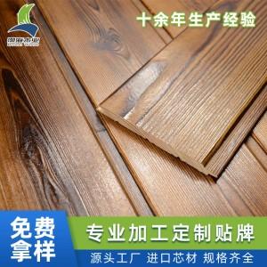 专业定制深碳化实木免漆桑拿板