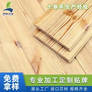 专业定制浅碳化拉丝刻纹桑拿板实木护墙吊顶板