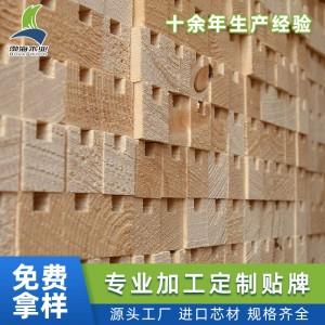 加工定制实木相框条工艺品小木条