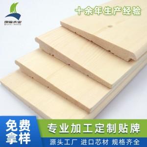 加工定制别墅木屋景观房实木外墙斜挂板