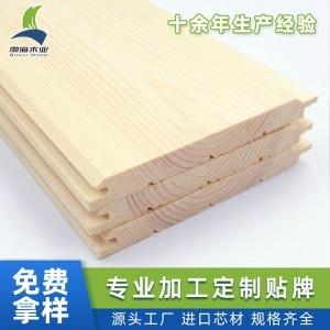 加工定制松木外墙平挂板
