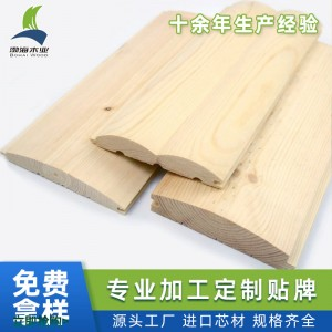 加工定制实木外墙弧形挂板月亮板