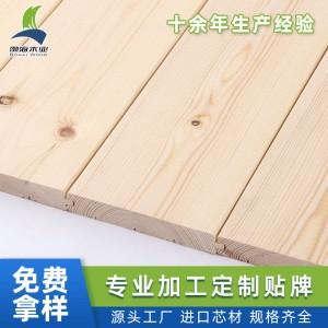 加工定制木屋桑拿房松木无缝地板