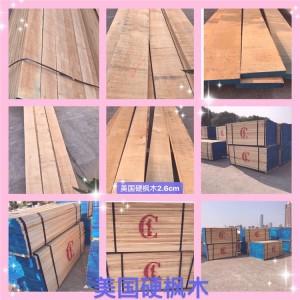 美国硬枫木实木毛料板材 乐器虎纹枫木吉他球杆料