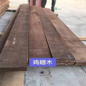非洲鸡翅木实木毛料板材 筷子勺子铲子木勺材料板材