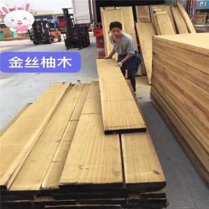 非洲金丝柚木毛料板材 家具级木料板材