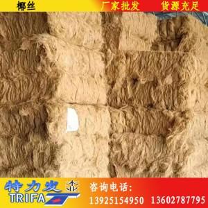 供应印尼椰丝特力发品牌椰棕丝